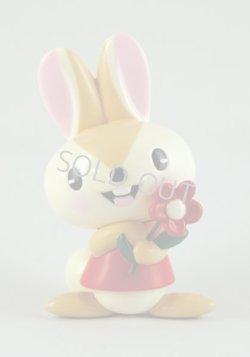 画像1: ソフビ人形・うさぎさん