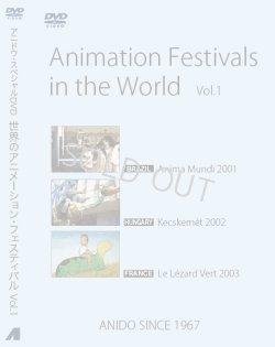 画像1: DVD 世界のアニメーション・フェスティバル Vol.1