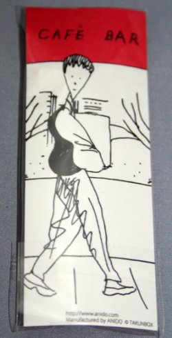 画像2: 古川タク・缶バッジ3個セット[CAFE BAR]